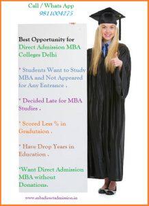 Direct Admission MBA Colleges Delhi